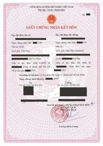 【ベトナム人と結婚】ベトナムで婚姻届を提出し婚姻登録証明書取得する方法 ぼくの実体験
