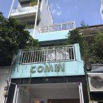 COMIN, カフェ, ホーチミン, ベトナム